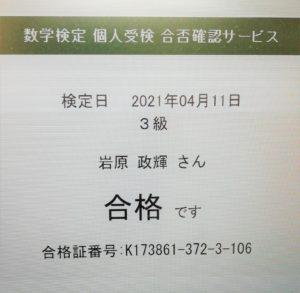 IMG_20210430_081213
